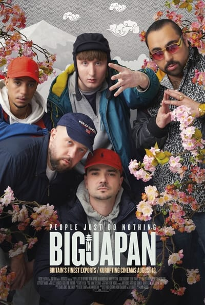 People Just Do Nothing Big in Japan (2021) 1080p WEB-DL DD5 1 H 264-CMRG