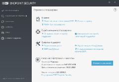 ESET Endpoint Antivirus / ESET Endpoint Security 8.1.2037.2 (2021) PC
