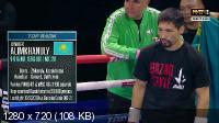 Бокс / Василий Ломаченко - Масаёси Накатани / Boxing / Vasiliy Lomachenko vs. Masayoshi Nakatani (2021) IPTVRip 720p