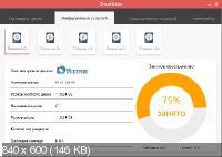 Abelssoft CheckDrive 2022 4.0