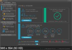 Reg Organizer 8.75 RePack & Portable by TryRooM (x86-x64) (2021) Eng/Rus/Ukr