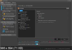 Reg Organizer 8.76 (2021) PC