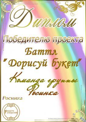 Музей победителей дуэлей  29acad263bfb12700dafbad4dfc0553d