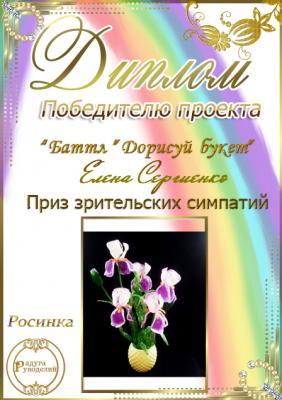 Музей победителей дуэлей  Ea9a49b2499e03e52238cb446bac61b8