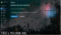 DVDFab Player Ultra 6.1.1.0
