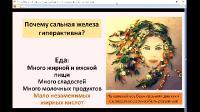 Природная красота и косметика своими руками (2021/PCRec/Rus)