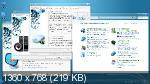 Windows 7 x64 4in1 Update 07.2021 v.55.21 RePack (RUS/2021)