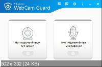 Ashampoo WebCam Guard 1.00.20 (ML/Rus)