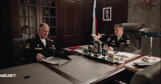 Пункт пропуска. Офицерская история (2021)