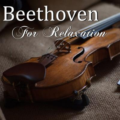 The St Petra Russian Symphony Orchestra - Beethoven For Relaxation (2021)