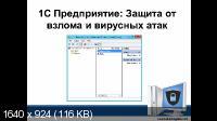 Администратор - 1С v2.7 (2021/PCRec/Rus)