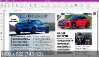 Foxit PDF Editor Pro 11.0.1.49938 RePack & Portable by elchupakabra