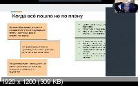 5 инструментов для эффективного управления (2020/PCRec/Rus)
