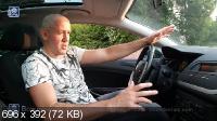АвтоСвобода (2020/CAMRip/Rus)
