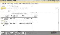 ЗУП 3.1 - кадровый и зарплатный учет от А до Я (2021/PCRec/Rus)