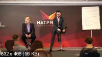 Матрица времени (2021/CAMRip/Rus)