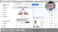 5-ти дневный Тренинг по Чат-Ботам (2021/PCRec/Rus)