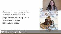 """Синдром самозванца"" (2021/PCRec/Rus)"
