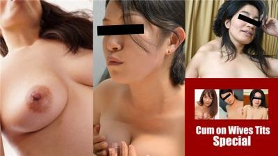 HD/SD Pacopacomama 080321 510 パコパコママ 080321 510 奥さんのおっぱいに射精したいっ 挟み心地の良い乳をした熟女達の場合