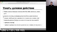 Мыслительный минимум образованного человека - Онтологика и коммуникация (2021/PCRec/Rus)