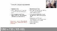 Финансы по полочкам (2021/PCRec/Rus)