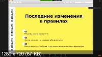 КМС Google Ads (2021/PCRec/Rus)