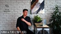 Синдром офисного сотрудника - Магия тела (2021/CAMRip/Rus)