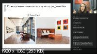 Гид по современному искусству (2020/PCRec/Rus)