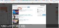 Система ПРОРЫВ YouTube (2021/PCRec/Rus)
