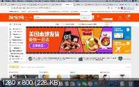 Школа покупок в Китае: Тариф - За руку с куратором (2021/PCRec/Rus)
