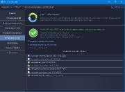 Kerish Doctor 2021 4.85 [upd 13.08.2021] (2021) PC