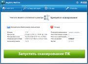 Reviversoft Registry Reviver 4.23.2.14 (2019) PC