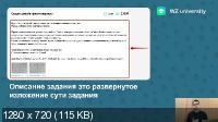 WZ university: обучение фрилансу (2021/PCRec/Rus)
