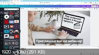 """Crello и Canva - Создание """"дизайнов"""" (2021/PCRec/Rus)"""