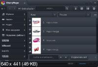 Cherryplayer 3.3.1 RePack/Portable by elchupacabra