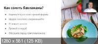 Баклажаны - не всё так просто (2021/PCRec/Rus)