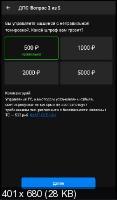 Рэй.Экзамен ПДД 2021 - Билеты ГИБДД 4.4.8.1 (Android)