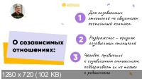Исцеление внутреннего ребенка (2021/PCRec/Rus)