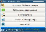 SysAdmin Software Portable by rezorustavi Update 22.08.2021 (RUS)