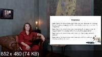 Страхи и смыслы (2021/CAMRip/Rus)