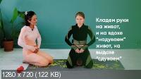 Женское здоровье (2021/PCRec/Rus)