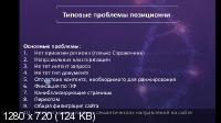 Джамп. Тариф GOLD (2021/PCRec/Rus)