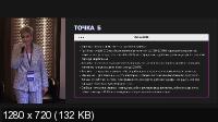 BUH-BATTLE: Бухбатл (2021/CAMRip/Rus)