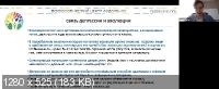 Ключи к свободе от тревоги и депрессии (2021/PCRec/Rus)