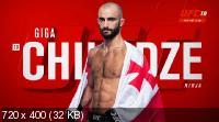 Смешанные единоборства: Эдсон Барбоза - Гига Чикадзе / Полный кард / UFC on ESPN 30: Barboza vs. Chikadze / Prelims & Main Card (2021) HDTVRip