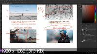 Цифровой рисунок online (2020/PCRec/Rus)