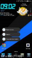 Nova Launcher Prime 7.0.47 Final (Android)