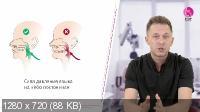 Stop-аденоиды (2021/PCRec/Rus)