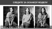«Портрет со всех сторон» (2021/PCRec/Rus)