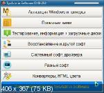 SysAdmin Software Portable v.0.0.3 Update 2 by rezorustavi 03.09.2021 (RUS)